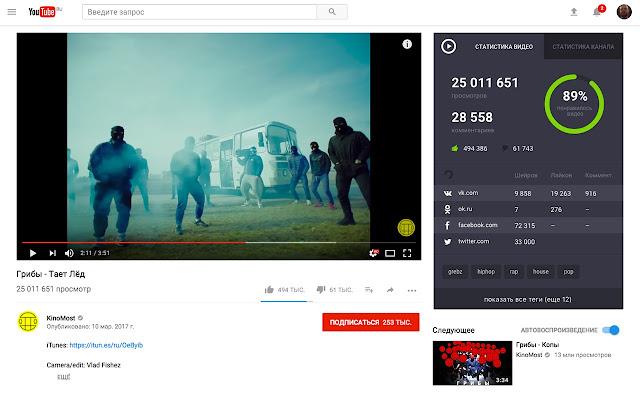 Viboom for Youtube
