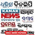 Oriya News Paper - News, ePaper, Videos, Live TV icon