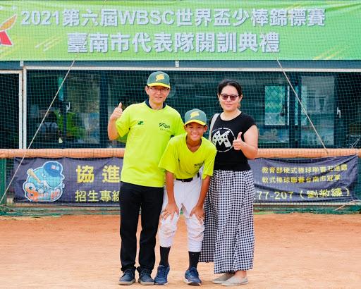 1090808U12台南市代表隊第一階段開訓