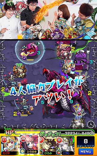 モンスターストライク screenshot 9