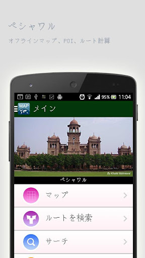 archos video player free app a day 討論archos video player free app ...