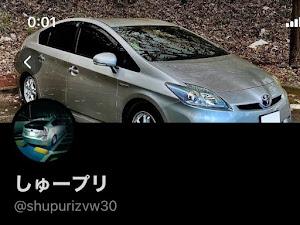 プリウス ZVW30のカスタム事例画像 しゅープリさんの2020年11月26日00:06の投稿