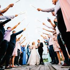 Wedding photographer Yuliya Smolyar (bjjjork). Photo of 24.06.2018