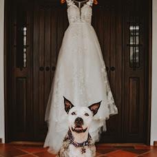 Wedding photographer Ingemar Moya (IngemarMoya). Photo of 04.06.2018