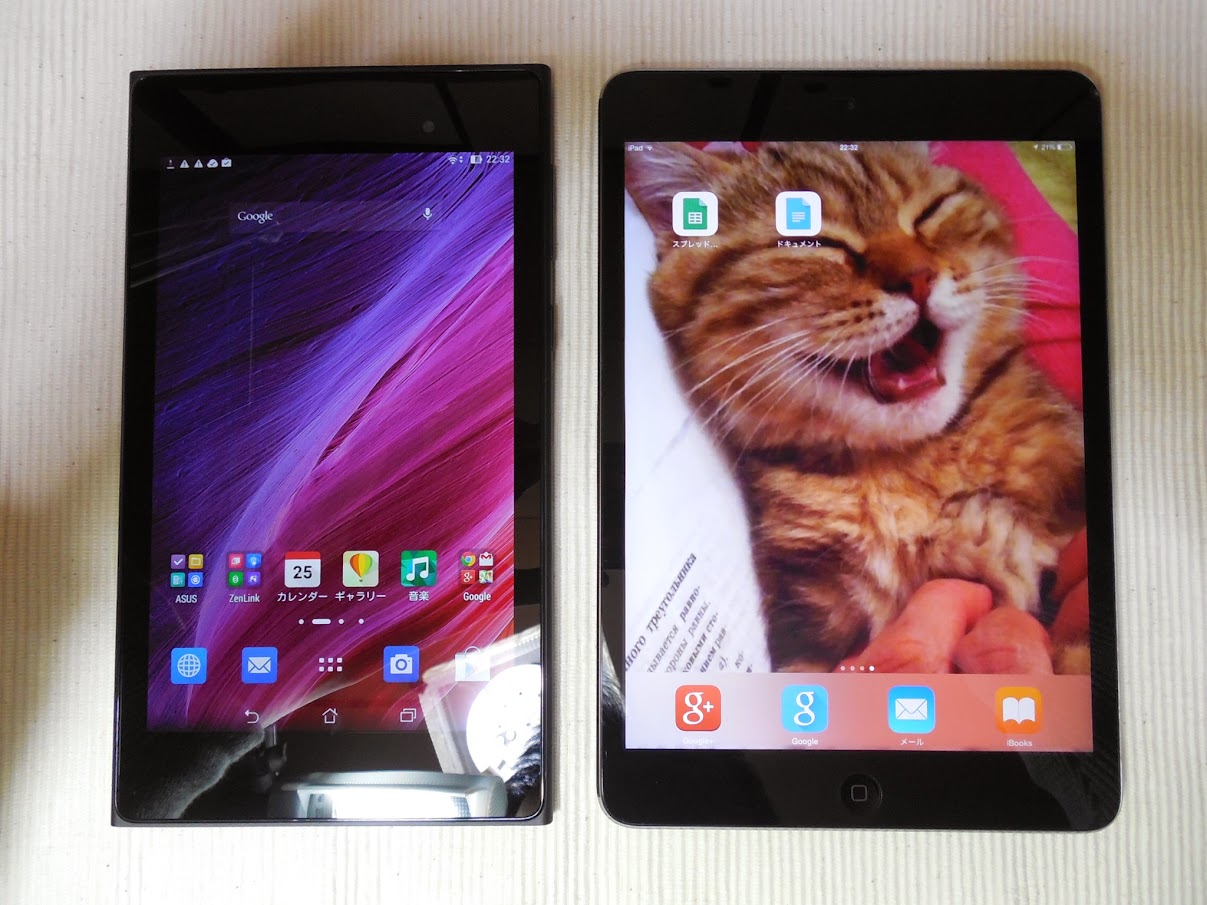 iPad miniとの比較