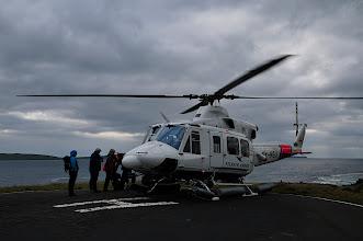 Photo: Heliport in Torshavn