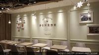 Pinede彼內朵 京站店