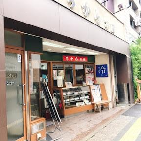 知られざる広島のソウルフード!広島が誇るうどんチェーン店「うどんのちから」