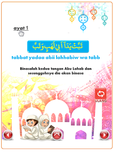 Iqro - Learn to Read Al-Quran apkpoly screenshots 5