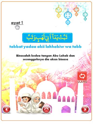 Iqro - Learn to Read Al-Quran 1.2.7 screenshots 5