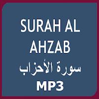 Surah Ahzab Mp3 Audio with Urdu Translation