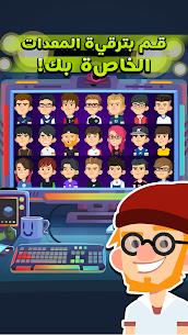 دوري اللاعبين – كن أسطورة الرياضة الإلكترونية! 3
