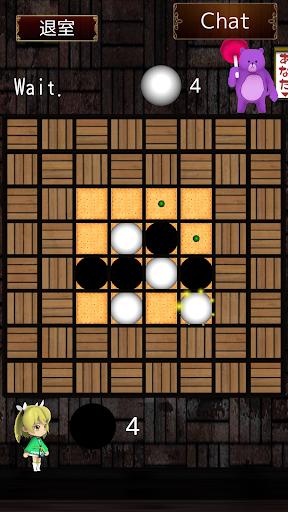 免費下載棋類遊戲APP|完全無料でネット対戦が熱い! リバーシゲーム app開箱文|APP開箱王