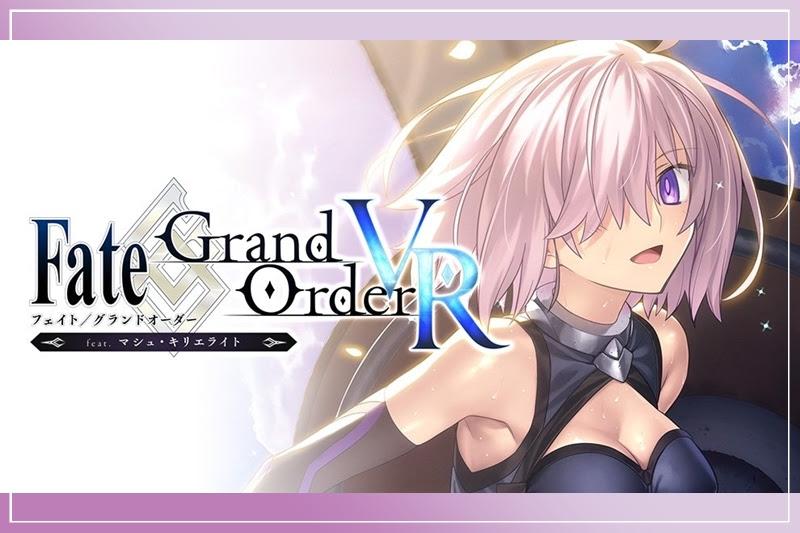 [FGO VRfeat] กับ สาว 3 มิติที่สามารถสัมผัสได้ ด้วย PSVR!!!