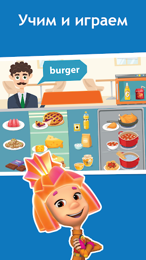 English for Kids. Fixiki. Learning the language  screenshots 10