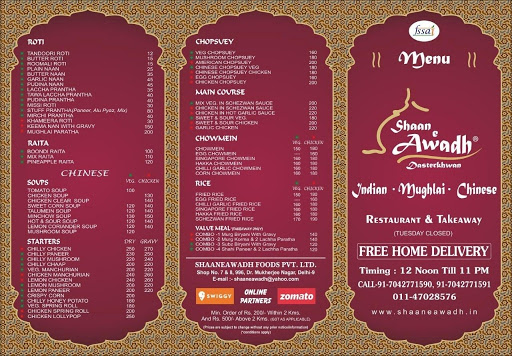 Shaan E Awadh menu 1