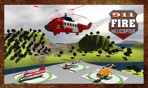 消防士救助ヘリコプター