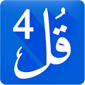 4 Qul of Quran icon