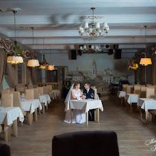 Wedding photographer Mariya Tyurina (FotoMarusya). Photo of 05.12.2017