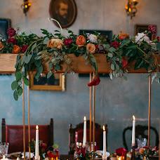 Весільний фотограф Стася Бурнашова (stasyaburnashova). Фотографія від 18.12.2017