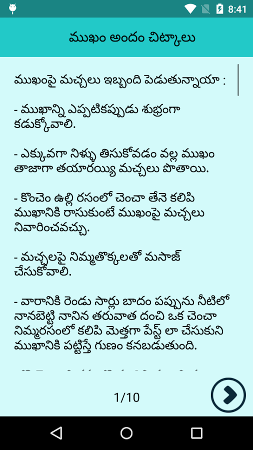 Download Ayurveda Tips In Telugu Pdf Free - vegalosilicon