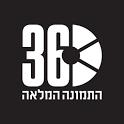 360 – חדשות בארץ ובעולם icon