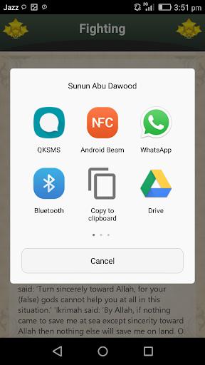 Sunan An Nasa'i screenshot 7
