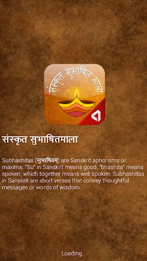Sanskrit Subhashitmala new Apk Download - com androizen