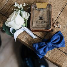 Wedding photographer Yuliya Avdyusheva (avdusheva). Photo of 26.08.2018
