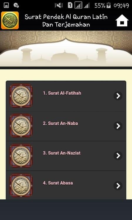 Surat Pendek Al Quran Latin Dan Terjemahan Android