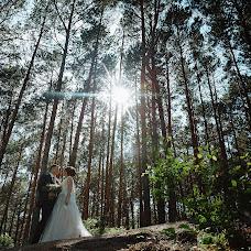 Wedding photographer Mariya Malaeva (MariyaMalaeva). Photo of 19.07.2017