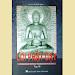 Lời Phật dạy trong Nikaya III icon