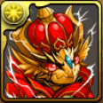 超キングゴールドドラゴン