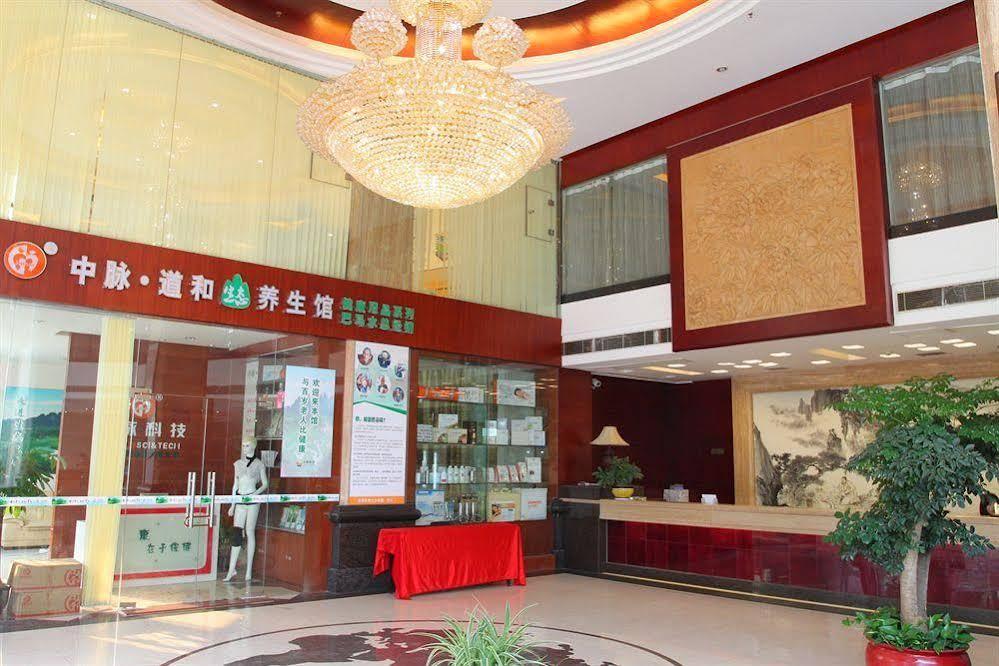 Gui Fu Yuan Hotel