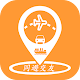 HKtrip - Find HK Travel Partners and Travel Jetso Download on Windows