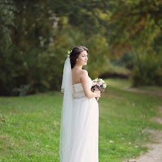 Wedding photographer Karina Miloserdova (sp00n). Photo of 06.09.2015