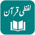 Quran Word By Word & Urdu Translations icon