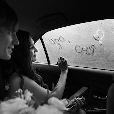 Wedding photographer Vadim Konovalenko (vadymsnow). Photo of 26.09.2017