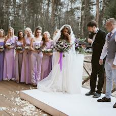 Wedding photographer Lola Alalykina (lolaalalykina). Photo of 10.02.2018