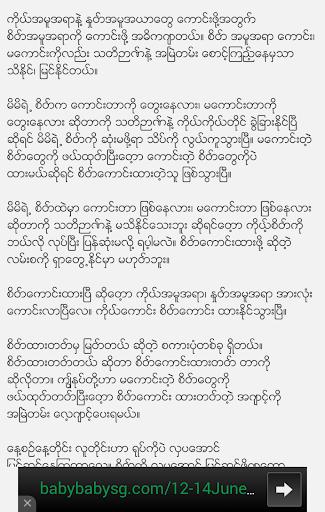 Myanmar DhammaThitsar