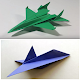 Download Origami paper airplanes up to 100 meters For PC Windows and Mac