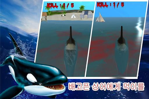 玩免費模擬APP|下載킬러 고래 시뮬레이터 3D app不用錢|硬是要APP