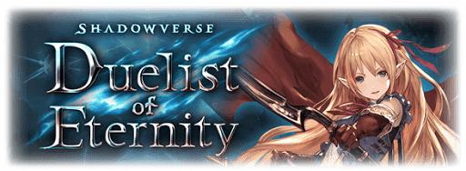 Shadowverse~Duelist of Eternity~