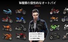 Racing Fever: Motoのおすすめ画像3