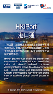 HKiPort screenshot 1