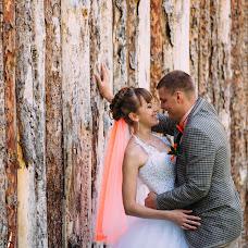Wedding photographer Aleksandr Kirilyuk (AlexKirilyuk). Photo of 24.11.2015