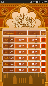 Auto Silence at Prayer's Time screenshot 1