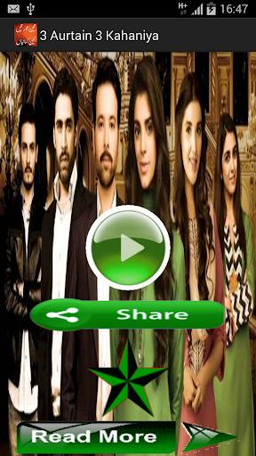 3 Aurtain 3 Kahaniyan Urdu