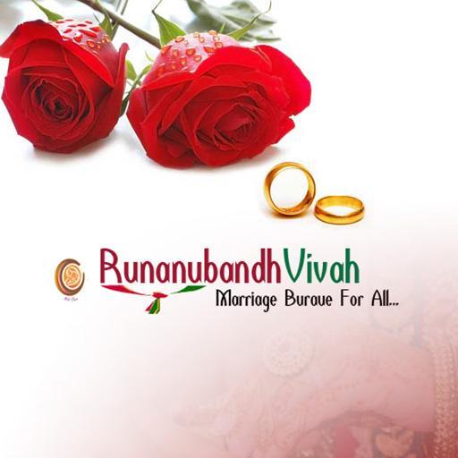 All Vivah