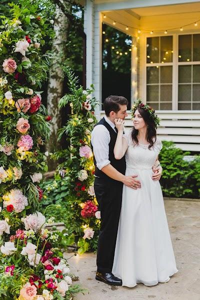 Wedding photographer Aleksandr Likhachev (llfoto). Photo of 19.01.2019